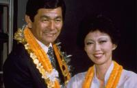 George and Jean Ariyoshi